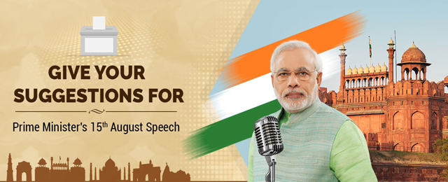 Suggestions for PM Speech